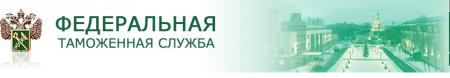 Разъяснения о порядке предоставления ФТС России государственных услуг с 1 октября 2011года