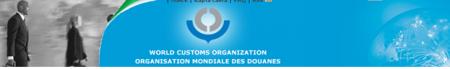 Новости  WCO (Всемирной таможенной организации)