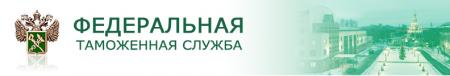 Общественно-консультативный совет ФТС России