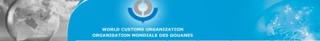 Академия знаний ВТО - таможня и торговля 2012