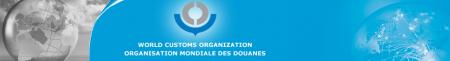 ВТО:  программы развития карьеры 2011/2012