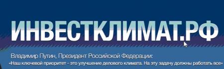 """Некоторые итоги Дорожной карты """"Совершенствование таможенного администрирования"""""""