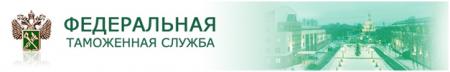 Опять скандал вокруг ФТС РФ.